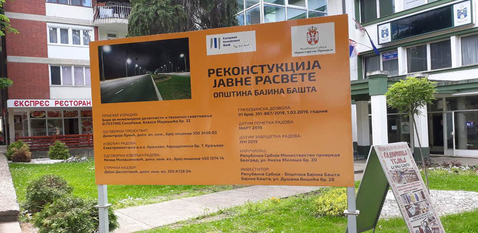 Rekonstrukcija javne rasvete na području opštine Bajina Bašta